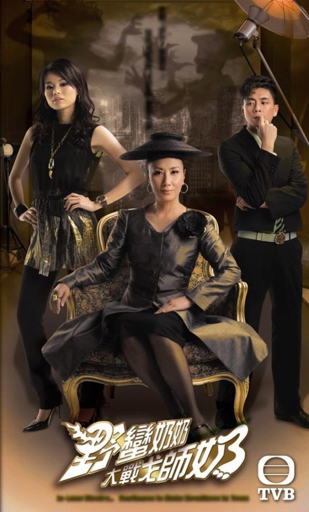 """Muôn kiểu mẹ chồng - nàng dâu """"dở khóc dở cười"""" trên màn ảnh TVB - Ảnh 4."""