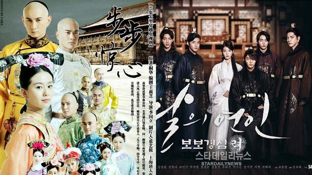 10 phim Hàn tiêu biểu được remake từ các phim châu Á ăn khách - Ảnh 4.