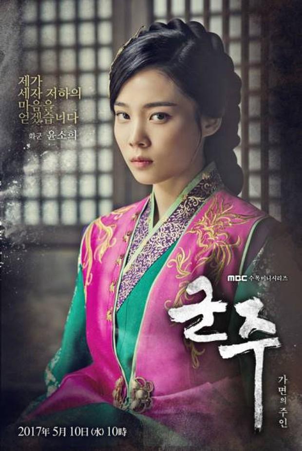 """""""Mặt Nạ Quân Chủ"""" của Yoo Seung Ho tiết lộ cái giá phải trả để được làm vua - Ảnh 5."""