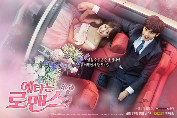 Ji Chang Wook lép vế trước Yoo Seung Ho trên màn ảnh Hàn khi vừa đụng độ? - Ảnh 4.