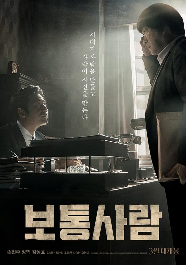 Điện ảnh Hàn tháng 3: Tìm xem 10 phim đậm tính nghệ thuật này nhé! - Ảnh 67.