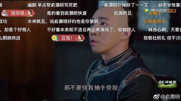 Du Hạo Minh của Năm Ấy Hoa Nở: Lao đao vì nghề, tổn thương vì diễn quá xuất sắc - Ảnh 19.