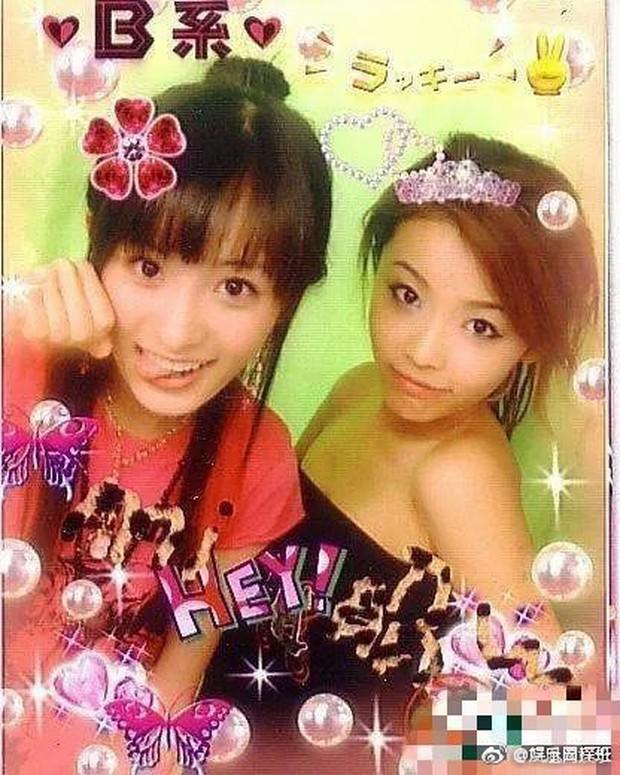 Nhan sắc Dương Mịch thuở còn mốt chụp ảnh sticker những năm 2000 - Ảnh 5.