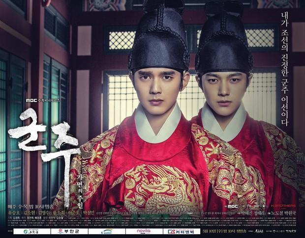 """""""Mặt Nạ Quân Chủ"""" của Yoo Seung Ho tiết lộ cái giá phải trả để được làm vua - Ảnh 8."""