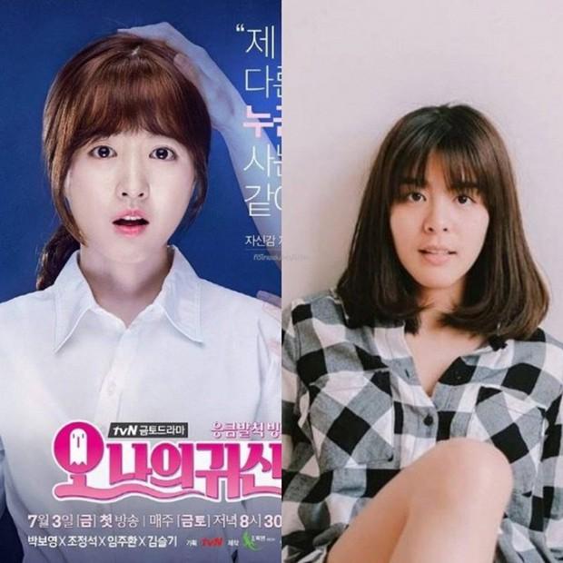 Điểm mặt 3 phim Thái sắp chiếu được làm lại từ các drama Hàn nổi tiếng - Ảnh 3.
