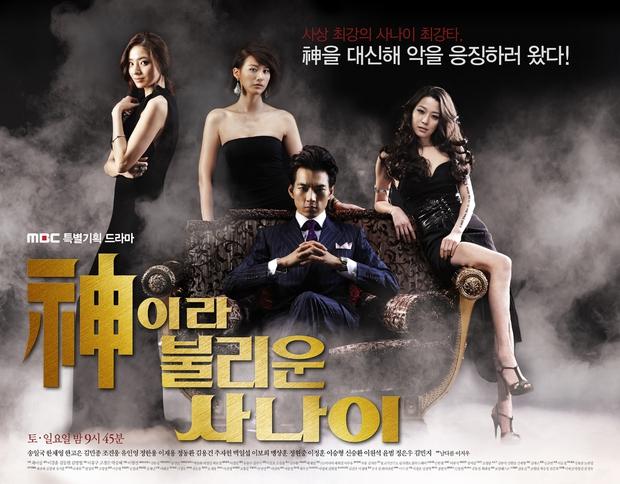 16 phim Hàn đặc sắc dính líu tới những bộ manhwa nổi tiếng - Ảnh 32.