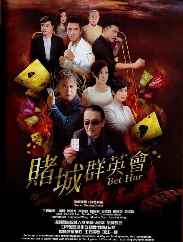 """""""Bữa tiệc"""" truyền hình màu nhiệm của đài TVB năm nay có gì? - Ảnh 6."""