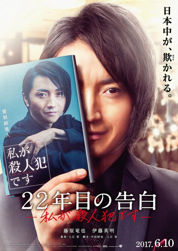 Fujiwara Tatsuya - Chàng trai chuyên làm sát nhân màn ảnh - Ảnh 7.