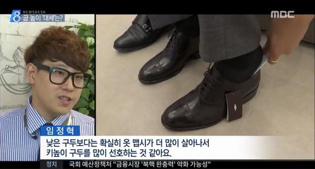 Bạn có biết: Nam giới Hàn và Việt đang âm thầm rủ nhau mua giày độn chiều cao - Ảnh 6.