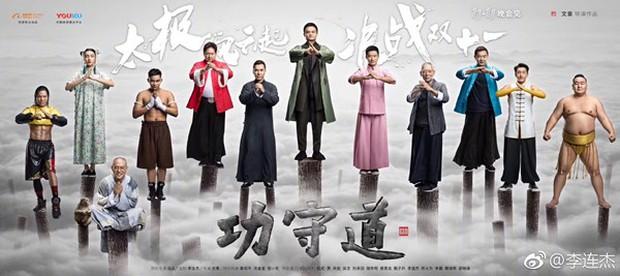 Không chỉ là tỷ phú, Jack Ma còn là cao thủ thái cực quyền vô địch thiên hạ - Ảnh 7.