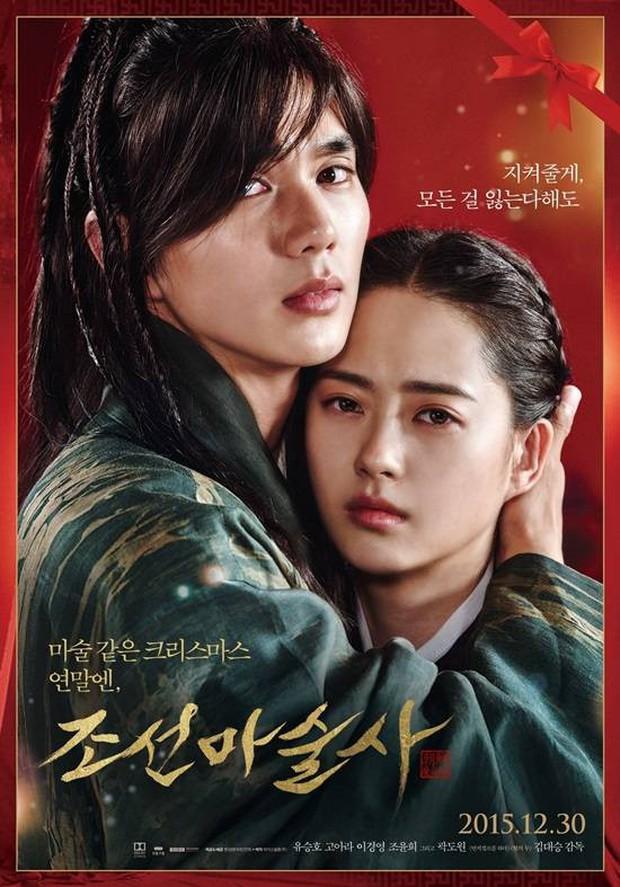 5 người tình màn ảnh của Yoo Seung Ho: Người đẹp nhất lại gây ngán ngẩm nhiều nhất - Ảnh 5.