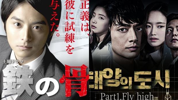 10 phim Hàn tiêu biểu được remake từ các phim châu Á ăn khách - Ảnh 7.