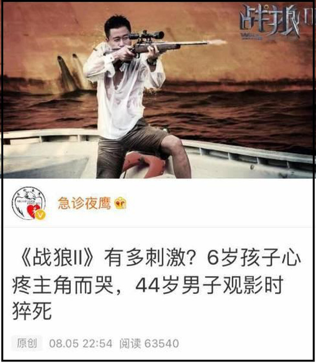 """""""Chiến Lang 2"""" vượt """"Mỹ Nhân Ngư"""", trở thành phim ăn khách nhất Trung Quốc - Ảnh 7."""