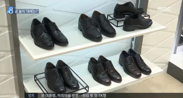 Bạn có biết: Nam giới Hàn và Việt đang âm thầm rủ nhau mua giày độn chiều cao - Ảnh 7.