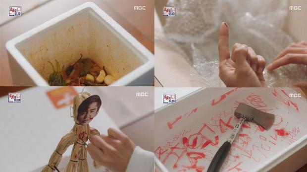 Choáng với tình đầu của Yoo Seung Ho: Vòng 1 khủng tới nỗi khiến Jo In Sung toát mồ hôi - Ảnh 8.