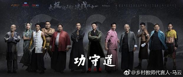 """Tỷ phú Jack Ma """"bon chen"""" đóng phim với Chân Tử Đan và Lý Liên Kiệt - Ảnh 1."""