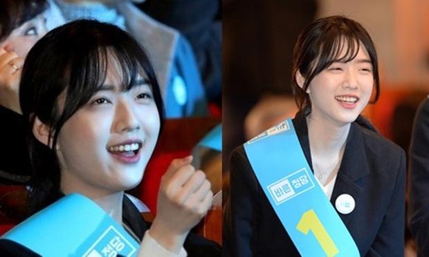 Bố tham gia tranh cử Tổng thống Hàn Quốc, nhưng dư luận lại chỉ tập trung vào cô con gái xinh đẹp - Ảnh 9.
