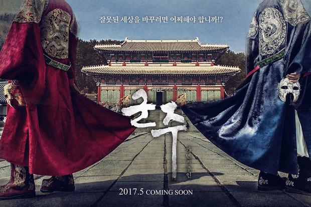 """""""Mặt Nạ Quân Chủ"""" của Yoo Seung Ho tiết lộ cái giá phải trả để được làm vua - Ảnh 6."""