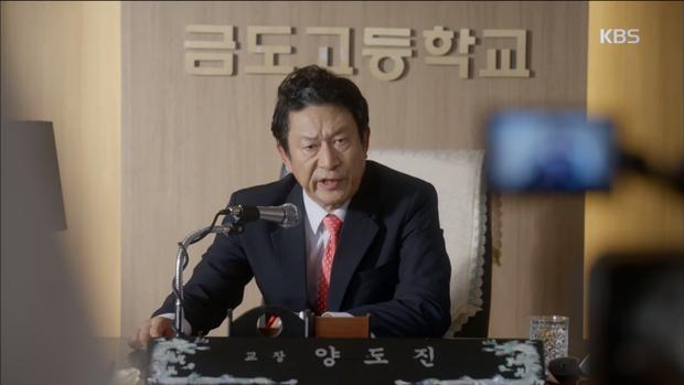 """Tập 3 """"School 2017"""": Ai đó mau cứu lấy mái tóc của Se Jeong trong """"School 2017"""" đi! - Ảnh 3."""
