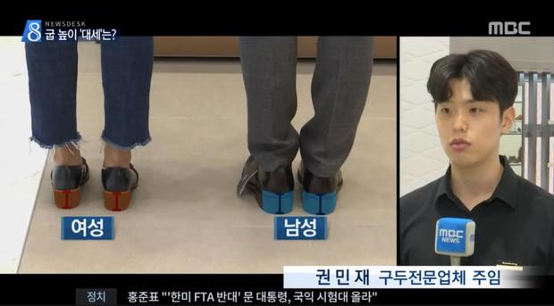Bạn có biết: Nam giới Hàn và Việt đang âm thầm rủ nhau mua giày độn chiều cao - Ảnh 8.