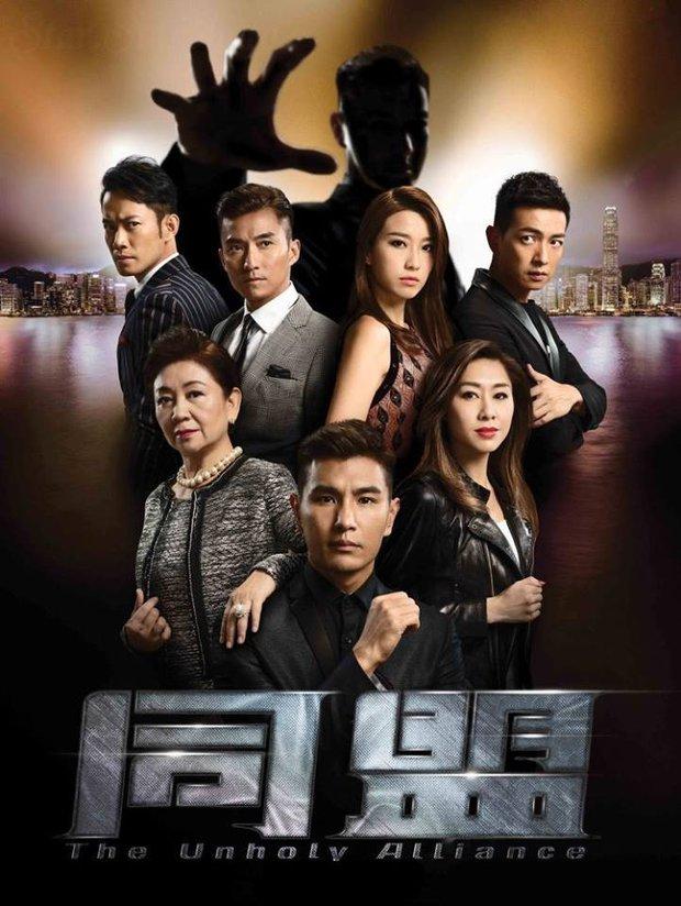 """""""Bữa tiệc"""" truyền hình màu nhiệm của đài TVB năm nay có gì? - Ảnh 9."""