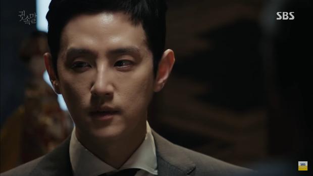 """""""Whisper"""": Cái chết của ông Kim Hong Fa liệu có thể xoay chuyển cục diện? - Ảnh 5."""