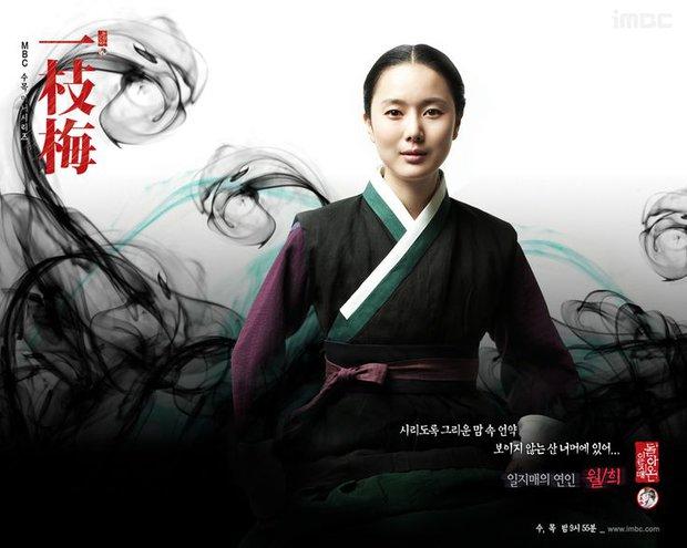 Khi nam chính phim Hàn còn… xinh gấp vạn lần nữ chính! - Ảnh 19.