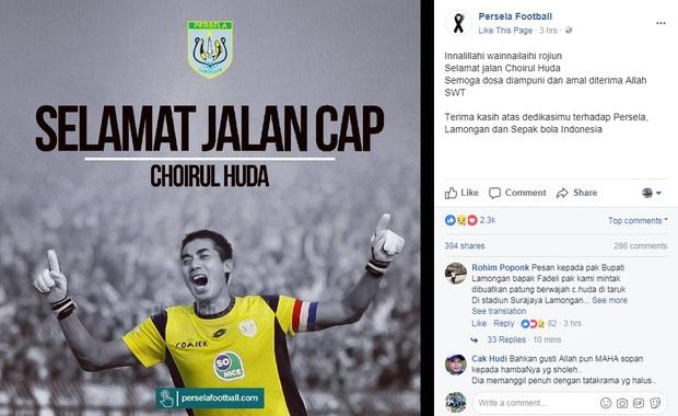 Sốc: Thủ môn Indonesia thiệt mạng sau pha va chạm kinh hoàng với đồng đội - Ảnh 4.