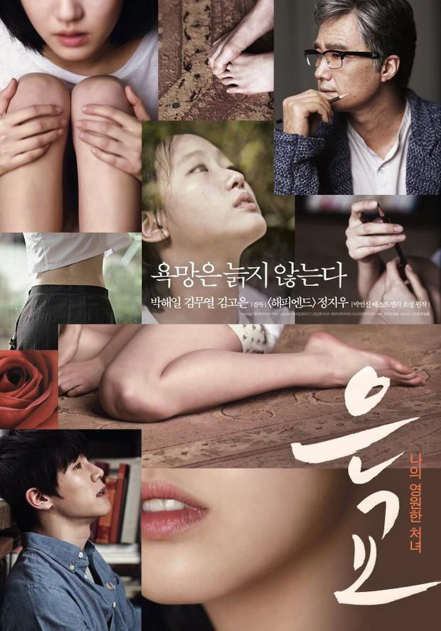 Sau 5 năm, poster bị cấm của phim 18+ có Kim Go Eun đã được hé lộ - Ảnh 3.
