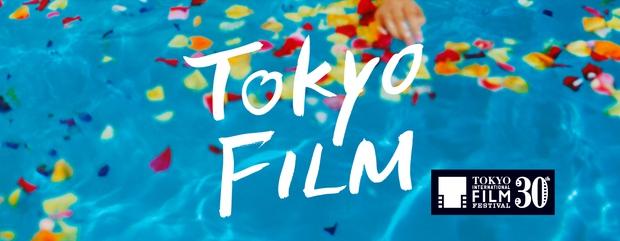 LHP Tokyo 2017 trình chiếu tác phẩm kinh điển đoạt giải Oscar Gate of Hell - Ảnh 1.