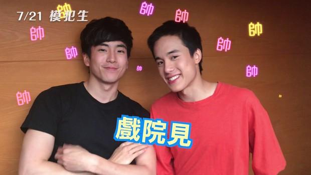 Đôi bạn nam thần Bad Genius gửi lời chào cực yêu tới fan Việt trước thềm fan meeting - Ảnh 3.