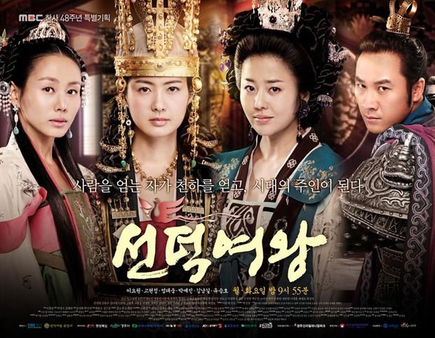Netizen Hàn nêu 7 lí do khẩn thiết mong series Reply có phần phim 2009 - Ảnh 5.