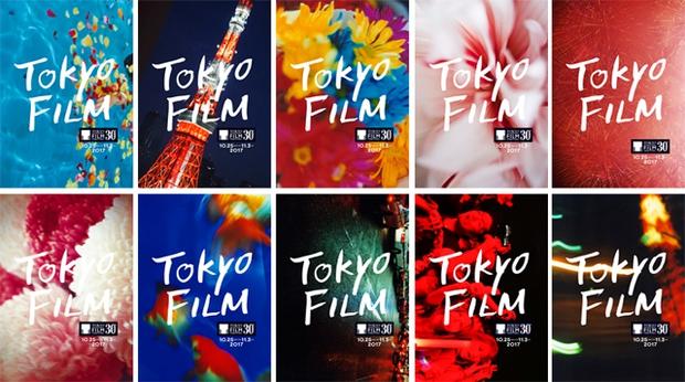 LHP Tokyo 2017 trình chiếu tác phẩm kinh điển đoạt giải Oscar Gate of Hell - Ảnh 2.