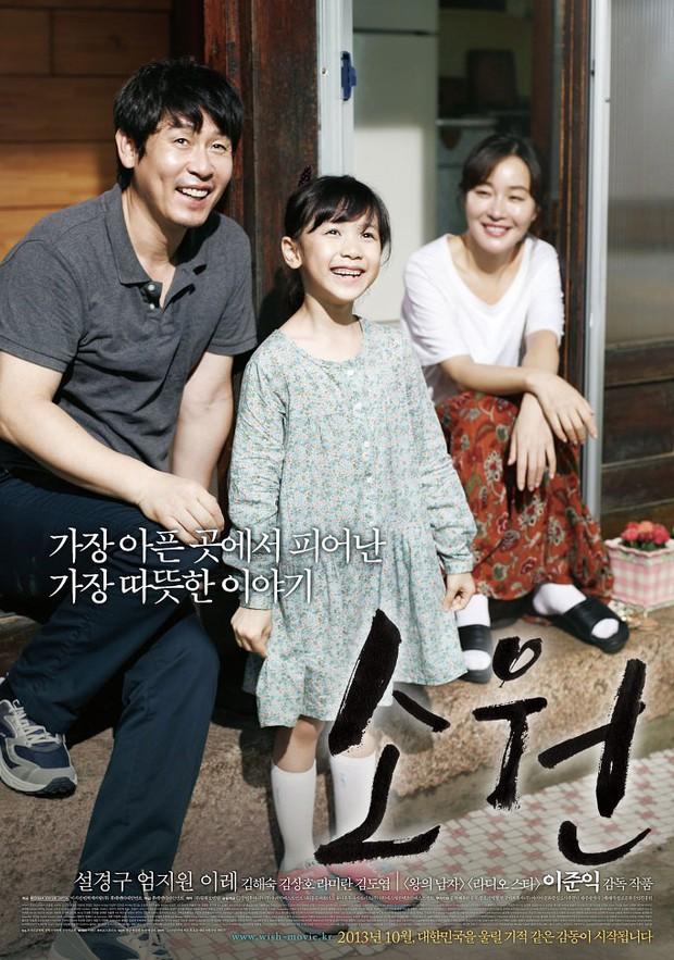 5 tác phẩm điện ảnh Hàn lấy cạn nước mắt của hàng triệu khán giả - Ảnh 11.