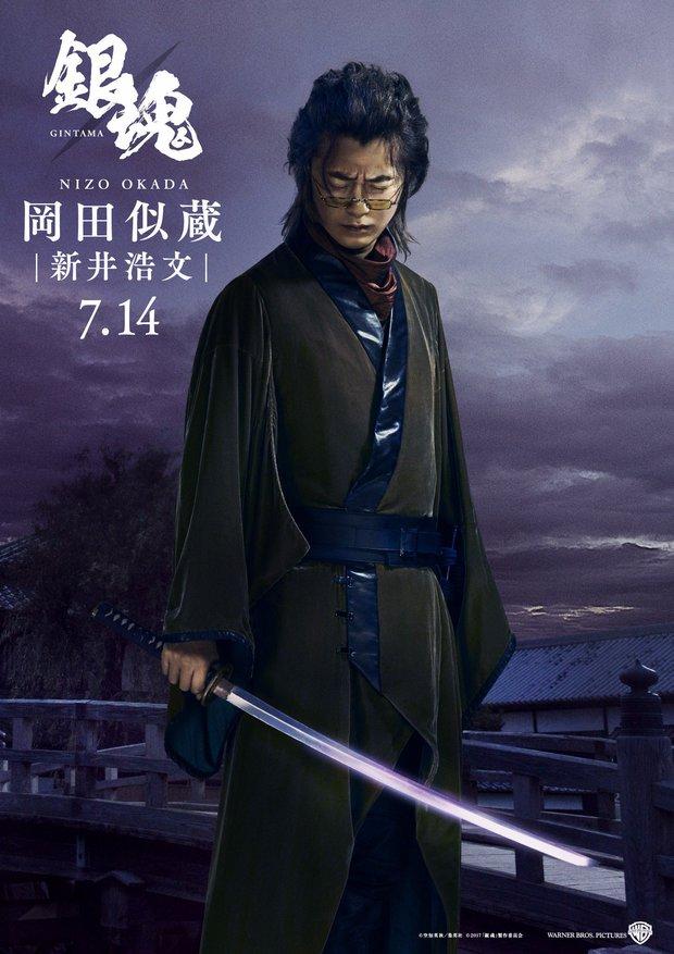 Gintama điện ảnh lại thả thính bộ ba poster đẹp rụng rời - Ảnh 4.