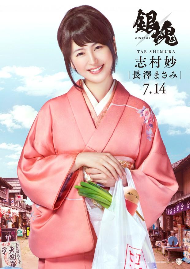 Gintama điện ảnh lại thả thính bộ ba poster đẹp rụng rời - Ảnh 6.