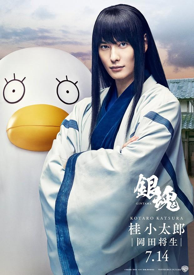 Gintama điện ảnh lại thả thính bộ ba poster đẹp rụng rời - Ảnh 7.