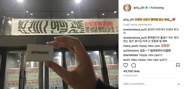 Sao Hàn mừng năm mới 2018: Vợ chồng Song Song rạng rỡ, Big Bang, Wanna One bận rộn đi diễn, Jessica sang hẳn Trung Quốc - Ảnh 16.