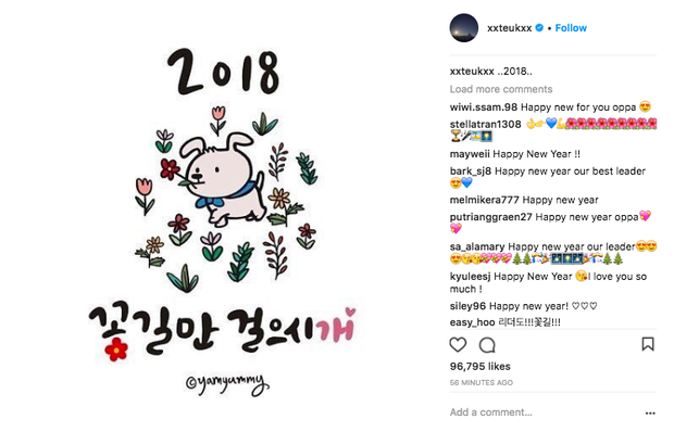 Sao Hàn mừng năm mới 2018: Vợ chồng Song Song rạng rỡ, Big Bang, Wanna One bận rộn đi diễn, Jessica sang hẳn Trung Quốc - Ảnh 41.