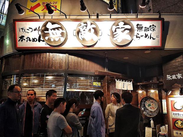 Nếu bạn là một tín đồ cuồng mì ramen thì chắc chắn không thể bỏ qua những địa điểm này khi đến Tokyo - Ảnh 5.