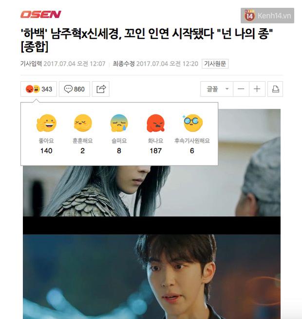 Netizen đồng loạt thả nút phẫn nộ ngay tập 1 Cô Dâu Thủy Thần vì quá dở - Ảnh 2.