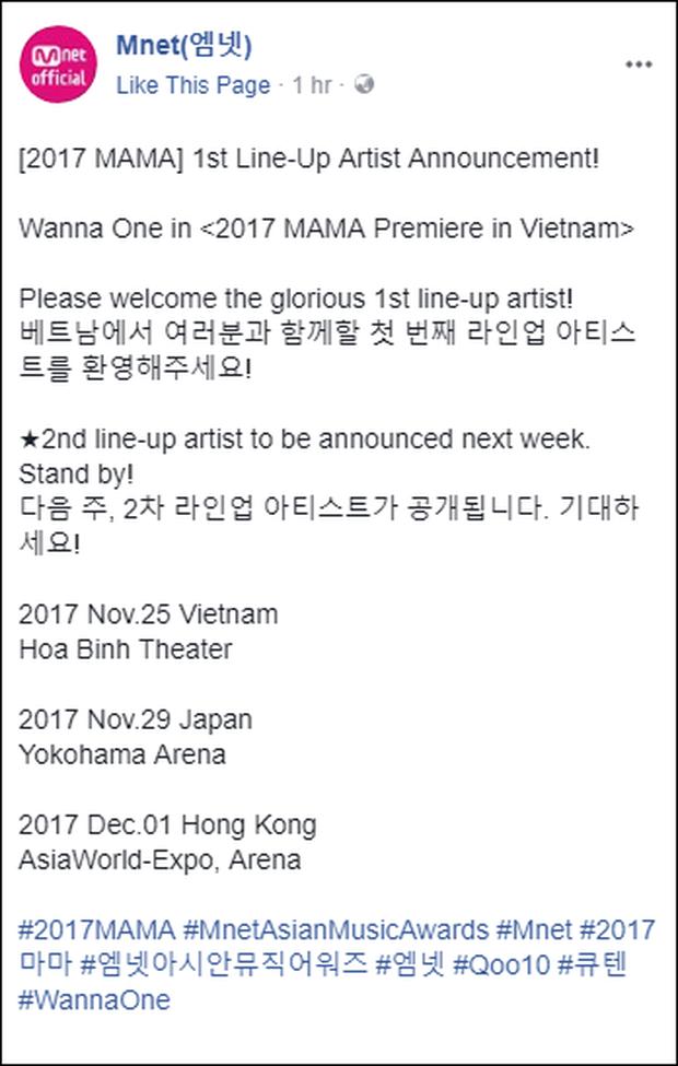 WANNA ONE và SEVENTEEN được Mnet xác nhận biểu diễn tại MAMA 2017 ở Việt Nam! - Ảnh 2.