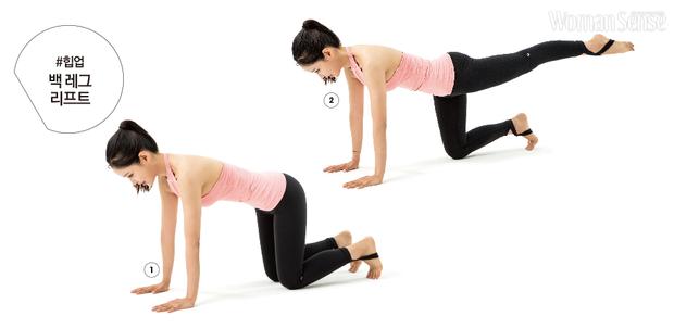 Huấn luận viên Hàn Quốc hướng dẫn bài tập Pilates cơ bản tại nhà mà hiệu quả không ngờ - Ảnh 4.