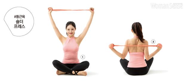 Huấn luận viên Hàn Quốc hướng dẫn bài tập Pilates cơ bản tại nhà mà hiệu quả không ngờ - Ảnh 6.