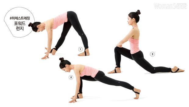 Huấn luận viên Hàn Quốc hướng dẫn bài tập Pilates cơ bản tại nhà mà hiệu quả không ngờ - Ảnh 7.