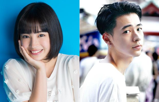 Nữ diễn viên 9x nổi tiếng của Chihayafuru Suzu Hirose công khai hẹn hò trai đẹp - Ảnh 1.