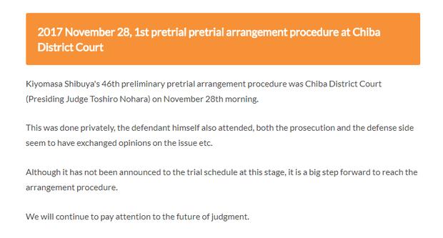 Cập nhật thông tin về vụ xét xử kẻ sát hại bé Nhật Linh tại Nhật Bản - Ảnh 1.