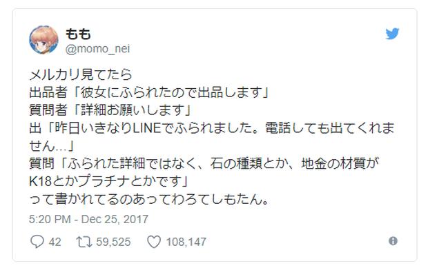 Mua nhẫn cho bạn gái xong thì bị đá, chàng trai lên mạng bán lại, chẳng ngờ bị netizen vùi dập không thương tiếc - Ảnh 1.