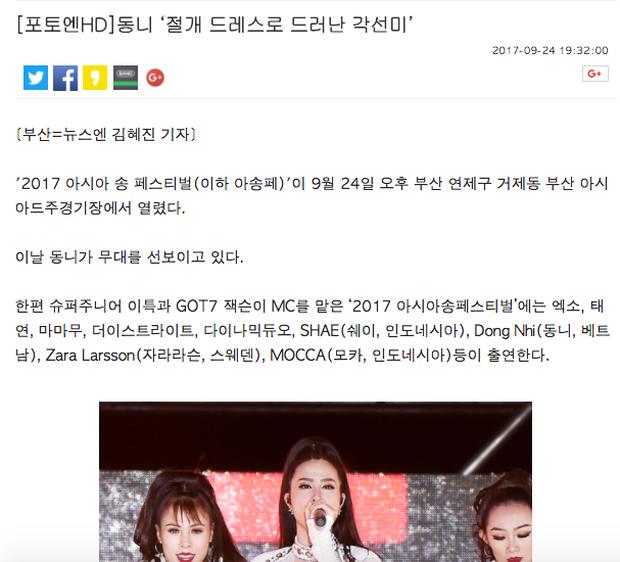 Báo chí Hàn xôn xao về sân khấu của Đông Nhi tại Asia Song Festival 2017: Một màn trình diễn tuyệt vời - Ảnh 4.