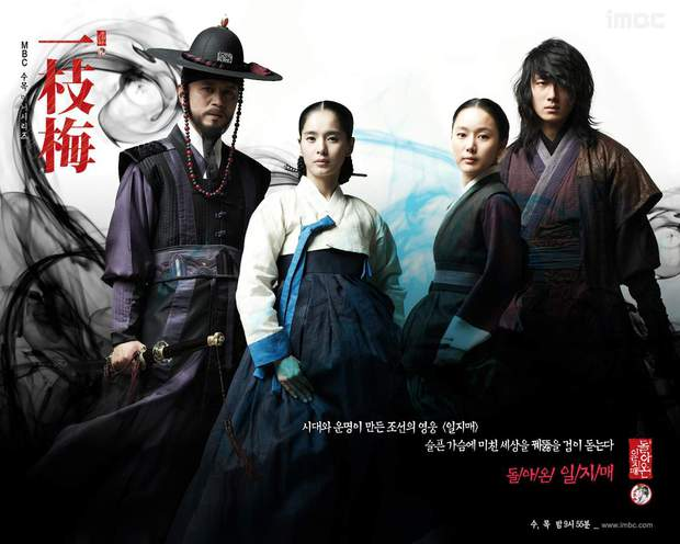 Khi nam chính phim Hàn còn… xinh gấp vạn lần nữ chính! - Ảnh 15.